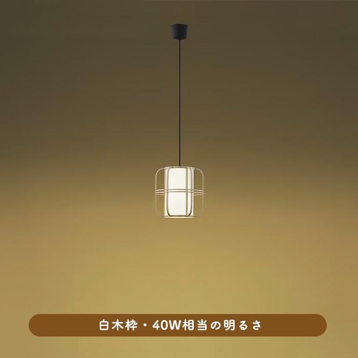 AP38923L コイズミ 民芸ペンダント 和室照明