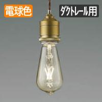 小泉照明 AP49030L フィラムペンダントライト