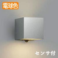 AU42359L コイズミ LEDポーチライト