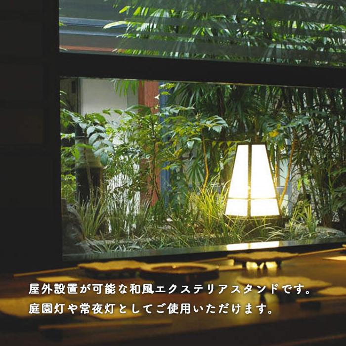 エクステリアライト・外灯