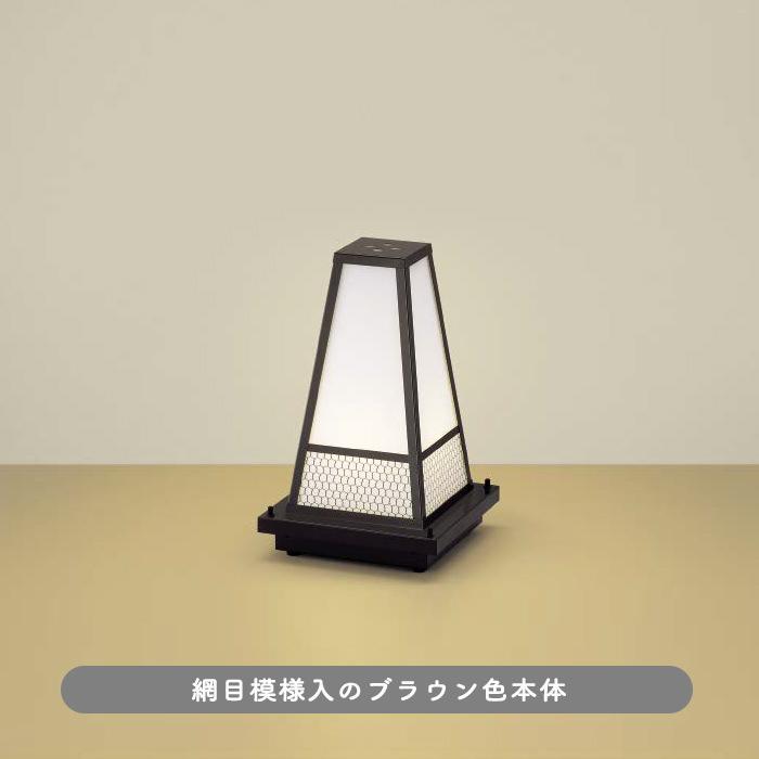 AU35659L 小泉照明  LEDアウトドアスタンド