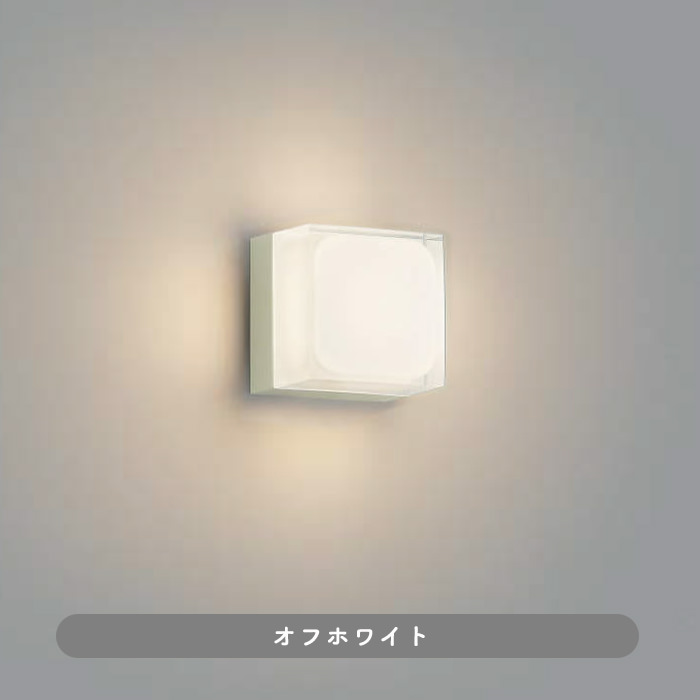 koizumi AU45869L LEDポーチ灯