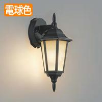 小泉照明 AU40442L ポーチライト LED