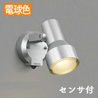 AU40623L LEDアウトドアライト 小泉照明