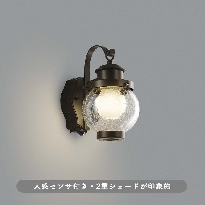 AUE647096 LEDポーチ灯 KOIZUMI