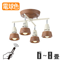ARTWORKSTUDIO AW-0322BE/WH シーリングスポットライト Harmony X-remote ceiling lamp