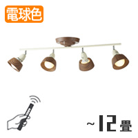 ARTWORKSTUDIO AW-0359BE/WH HARMONY GRANDE-remote ceiling