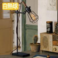 アートワークスタジオ AW-0415 Yard-desk light