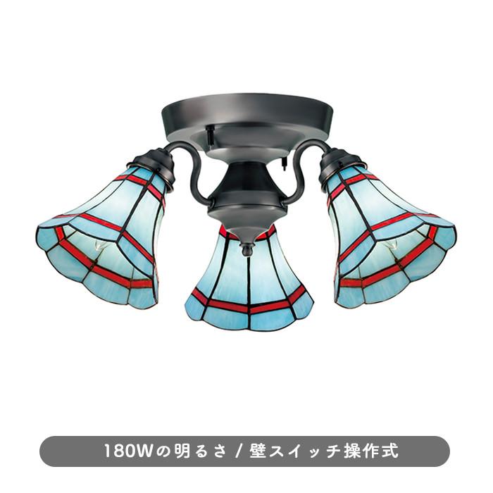 おしゃれなブルーステンドグラス3灯シーリング MB 全2色