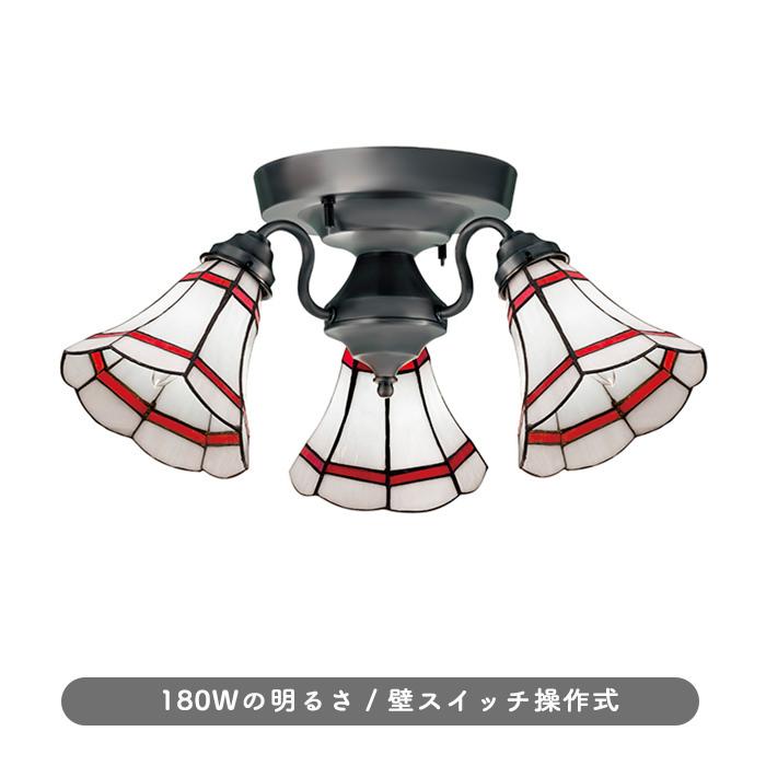 おしゃれなホワイトステンドグラス3灯シーリング MB 全2色
