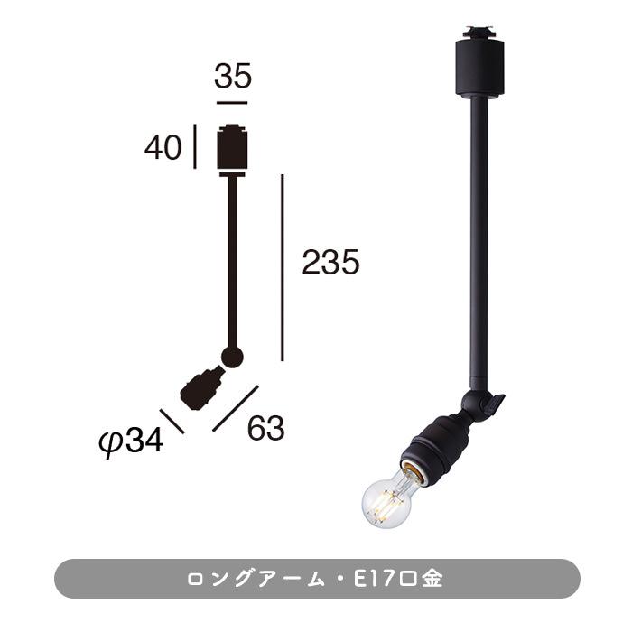 AW-0541Z-V/BK-AW-0542Z-V/BK