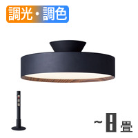 AW-0555E-BK Glow LED-ceiling lamp