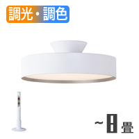 AW-0555E-WH Glow LED-ceiling lamp