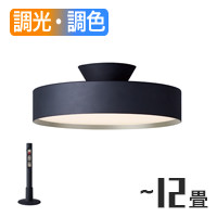 AW-0556E-BK Glow LED-ceiling lamp