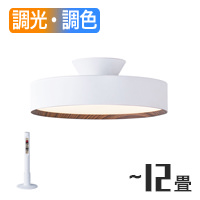 AW-0556E-WH Glow LED-ceiling lamp