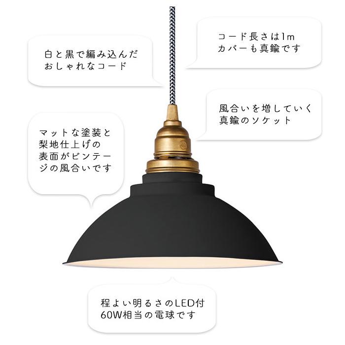 おしゃれ照明画像4