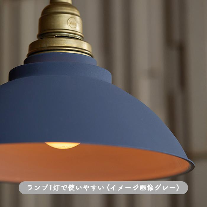 ARTWORKSTUDIO AW0574Z-GY セオリーペンダントライト