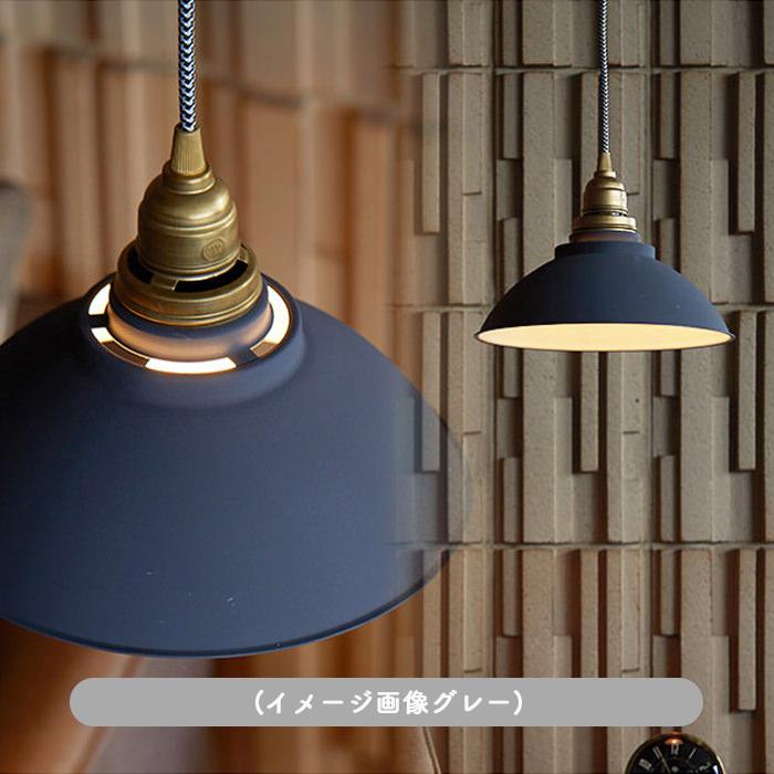 work-pandant LED -GY-