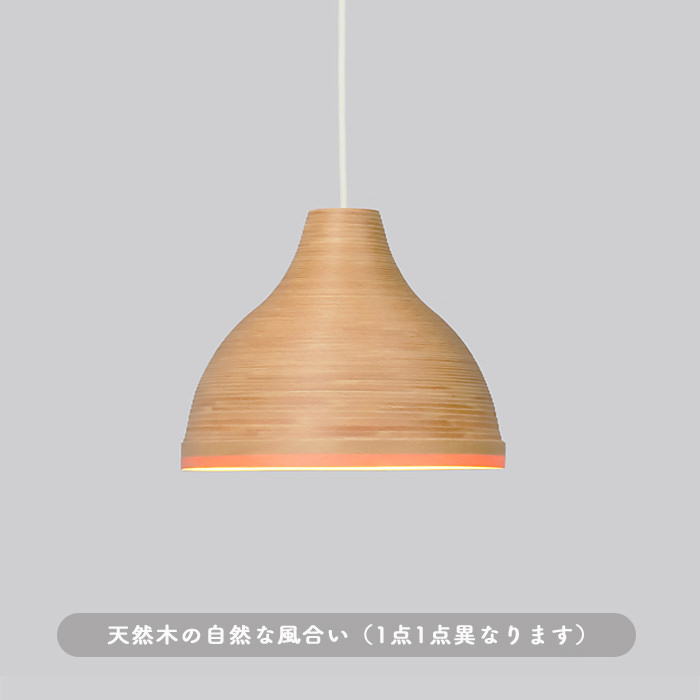 BUNACO | ブナコ