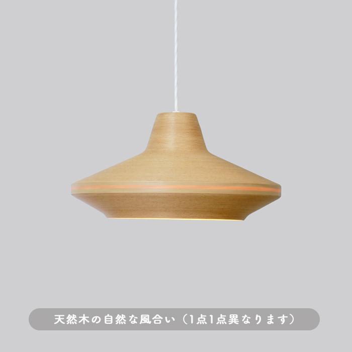 ブナコ | BUNACO