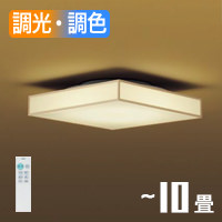 ダイコー LED 和風シーリングライト DCL-39733