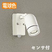 大光 アウトドアライト DOL-3762YW