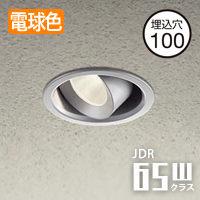 daiko LEDダウンライト DOL-4432YSG 屋外用