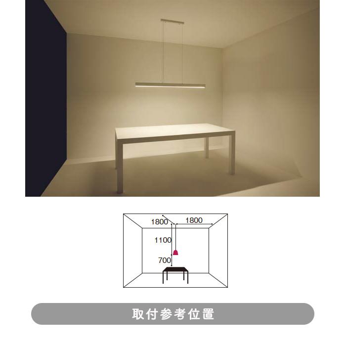 Line ダイニングペンダント・高さ調節可能型