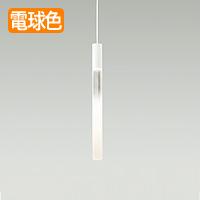 STICK LAMP<br>LED