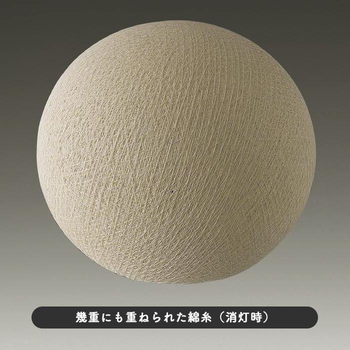 糸月 LEDフロアライト 径30cm