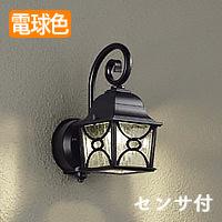 ダイコー ポーチライト DWP-38349Y