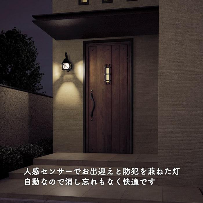 アウトドア | エクステリアライト