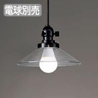 LEDペンダント 遠藤照明 ERP7136C