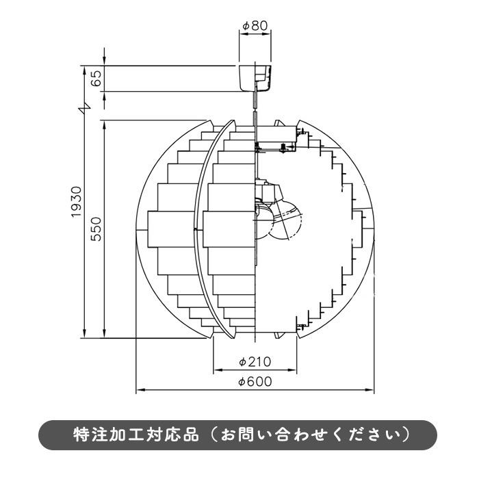 JAKOBSSON LAMP φ600mm ペンダントライト 3灯タイプ