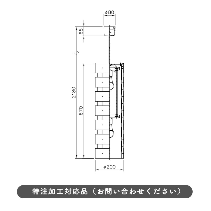 JAKOBSSON LAMP ヤコブソンランプ 吹抜け・高天井用ペンダント