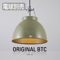 Titan Size 1 Pendant オリーブグリーン BTC FP005GRBR タイタン