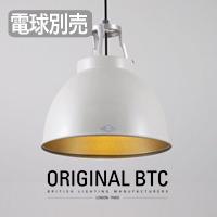 Titan Size 1 Pendant PuttyGrey-bronze Original BTC FP005GBR タイタン