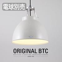 Titan Size 1 Pendant PuttyGrey-White Original BTC FP005GRW タイタン