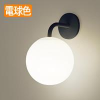 panasonic LGB71531BZ MODIFYブラケットライト