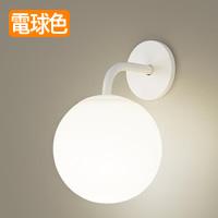 パナソニック LGB71531WZ LEDブラケットライト
