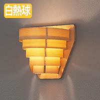 JAKOBSSON LAMP ブラケットランプ 323B2568