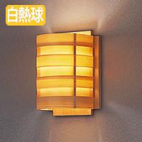 JAKOBSSON LAMP ブラケットランプ 323B2569