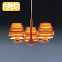 JAKOBSSON LAMP ペンダントライト 323C2087