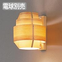 JAKOBSSON LAMP ブラケットランプ 323K-628
