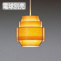 JAKOBSSON LAMP ペンダントライト 323F-216