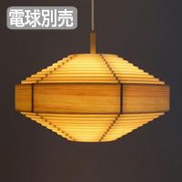 JAKOBSSON LAMP ペンダントライト 323F-221