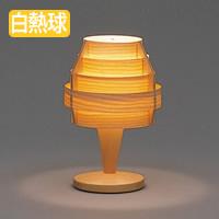 JAKOBSSON LAMP テーブルランプ 323S2517