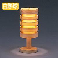 JAKOBSSON LAMP テーブルランプ 323S2746