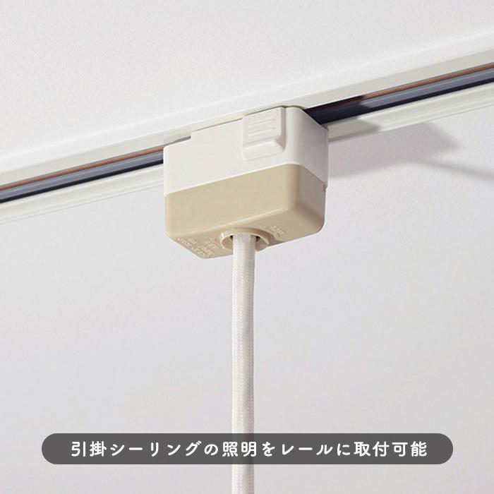 odelic ライティングダクトレール用引掛シーリングプラグ LD87010T