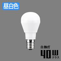 toshiba LDA4N-G-E17/S/40W2 昼白色